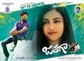 Jathaga Movie Nithya Menon Birthday Special Posters