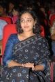 Nithya Menon in Black Saree Photos at Okkadine Movie Audio Launch