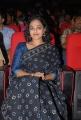 Nithya Menon in Black Saree at Okkadine Audio Release Pictures