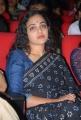 Actress Nithya Menon Cute Black Saree Photos at Okkadine Audio Release