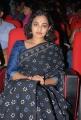 Telugu Actress Nithya Menon Cute Photos in Black Saree