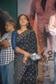 Telugu Actress Nitya Menon Cute Photos in Black Saree