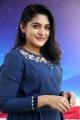 Actress Nivetha Thomas Blue Dress Stills @ Swaasa Movie Launch