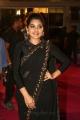 Actress Niveda Thomas Black Saree Photos