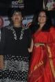 Ambika, Indu Thampi at Nizhal Movie Press Meet Stills