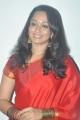 Actress Indu Thampi at Nizhal Movie Press Meet Stills