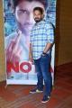 Santhosh Jayakumar @ NOTA Movie Press Meet Stills