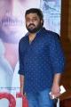 Producer KE Gnanavel Raja @ NOTA Movie Press Meet Stills