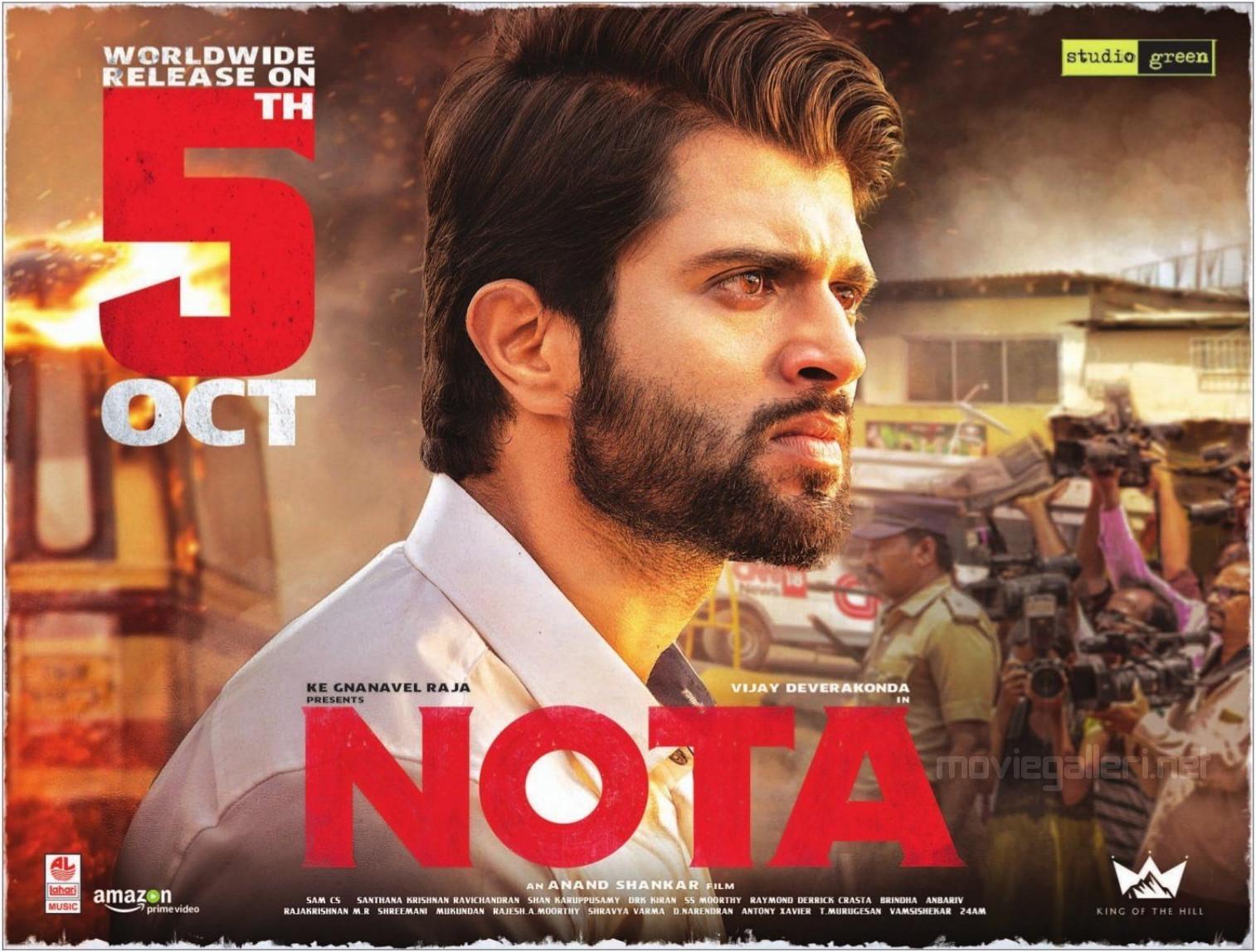 Vijay Deverakonda NOTA Movie Release Posters   New Movie Posters