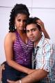 Shravya Reddy, Rohit Kaliyar in NRI Movie Stills