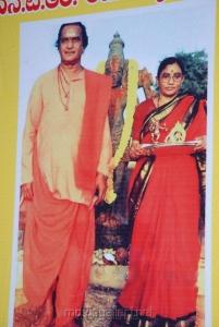 Actor NTR 17th Vardhanthi Photos