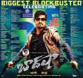 NTR Baadshah Movie 50 Days Centers List Wallpapers