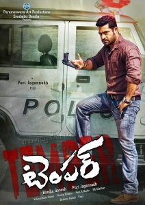 Actor NTR in Temper Movie First Look Posters