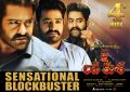 NTR Jai Lava Kusa 4th Week Wallpapers