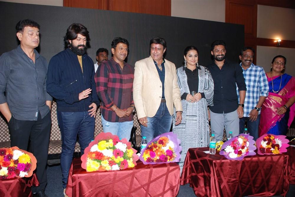 NTR Kathanayakudu Team at Bangalore Photos