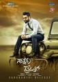 NTR's Nannaku Prematho Movie New Poster