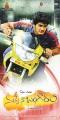 Actor Sai Krishna in Nuvve Naa Bangaram Movie Posters