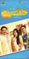 Suman, Sai Krishna, Sheena Shahabadi in Nuvve Naa Bangaram Movie Posters