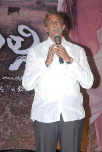 O Malli Telugu Movie Logo Launch Stills