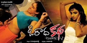 O Radha Katha Movie Hot Wallpapers