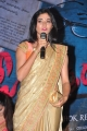 Sruthi Mol @ O Stree Repu Raa Movie Logo Launch Stills