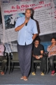 Tammareddy Bharadwaja @ O Stree Repu Raa Movie Logo Launch Stills