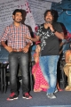 O Stree Repu Raa Movie Logo Launch Stills