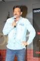 Director Ram Gopal Varma @ Officer Movie Pre Release Event Photos