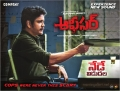 Nagarjuna Officer Movie Release Today Posters