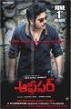 Nagarjuna Officer Movie Release Posters