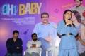Samantha @ Oh Baby Movie Press Meet Stills