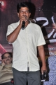 Oh My God Movie Audio Launch Photos