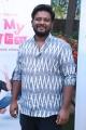 Oh My Kadavule Movie Press Meet Photos