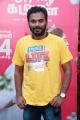 Sha Ra @ Oh My Kadavule Movie Press Meet Photos