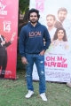 Ashok Selvan @ Oh My Kadavule Movie Press Meet Photos