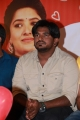 Oh My Kadavule Movie Press Meet Photos