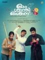 Nazriya Nazim, Nivin Pauly in Ohm Shanthi Oshaana Movie Posters