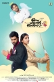 Nivin Pauly & Nazriya Nazim in Ohm Shanthi Oshaana Movie Posters
