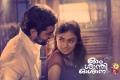 Nivin Pauly & Nazriya Nazim in Ohm Shanthi Oshaana Movie Wallpapers