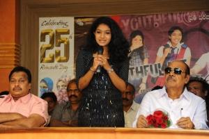 Gayathri at Oka Romantic Crime Katha 25 Days Press Meet Stills