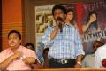 Oka Romantic Crime Katha 25 Days Press Meet Stills