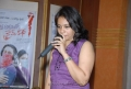 MM Srilekha at Oka Romantic Crime Katha Audio Release Stills