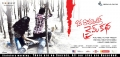 Oka Romantic Crime Katha Movie Wallpapers