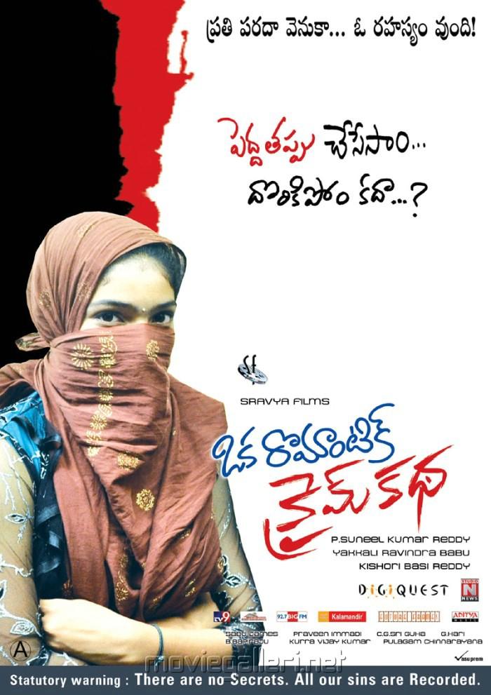 Oka Romantic Crime Katha Movie Posters