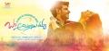 Sundeep Kishan & Nithya Menon in Okka Ammayi Thappa Movie Posters