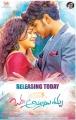 Nithya Menon, Sundeep Kishan in Okka Ammayi Thappa Movie Release Posters