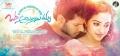 Sundeep Kishan, Nithya Menon in Okka Ammayi Thappa Movie Release Wallpapers