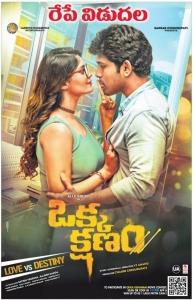 Surbhi, Allu Sirish in Okka Kshanam Movie Release Posters