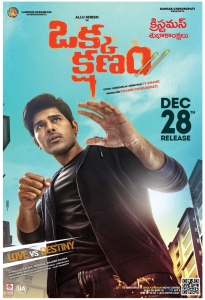 Allu Sirish in Okka Kshanam Movie Release Posters