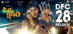Surabhi, Allu Sirish in Okka Kshanam Movie Release Posters